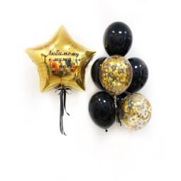 Compoziție din baloane cu heliu Nr.12