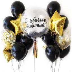 Compoziție din baloane cu heliu Nr.13